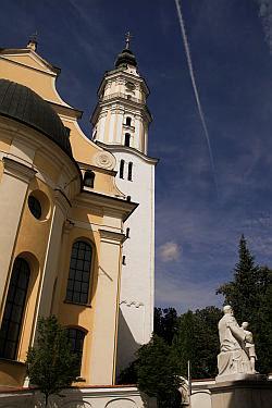 Direkt bei Hl. Kreuz in Donauwörth